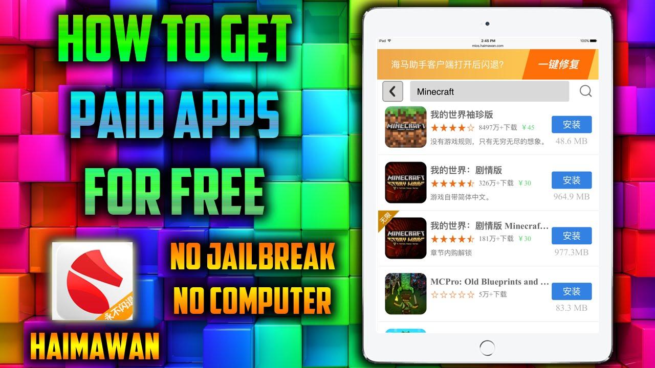 download haimawan app