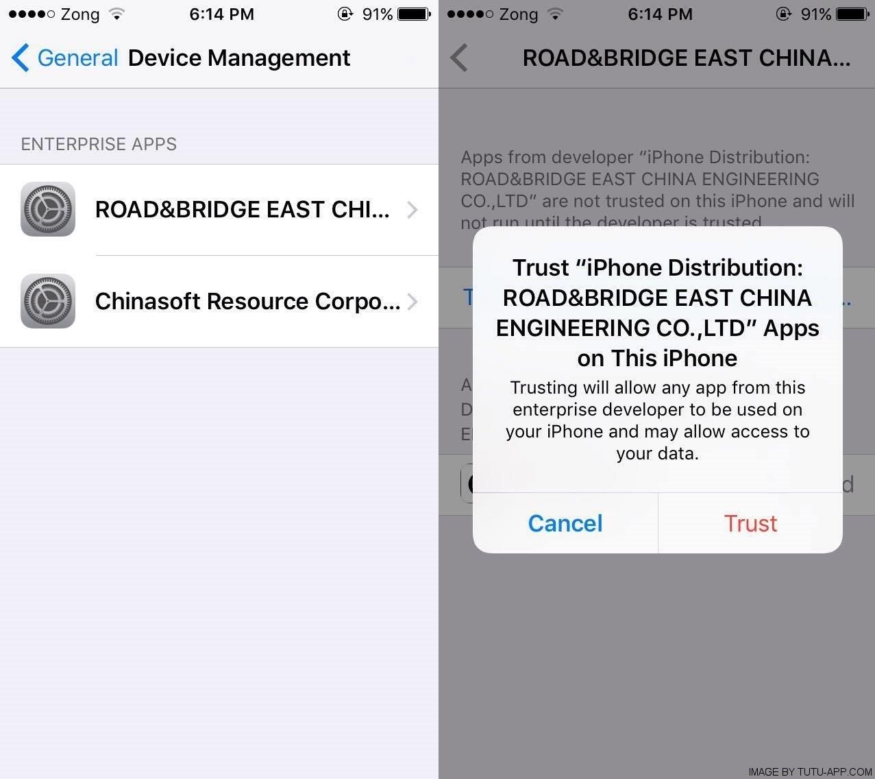 trust tutu app profile