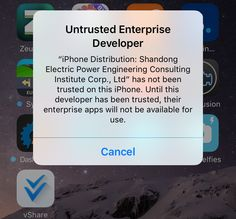 fix untrusted enterprise developer